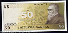 LITHUANIA 50 LITU P49 1991 SOLID LOW # 77 EURO HORSE UNC MONEY BILL RARE NOTE