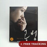 Blood And Ties .Blu-ray Digipack Limited Edition (Korean) CJ