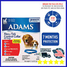 Adams Flea and Tick Collar For Dogs Provides 7-month protection Adjustable