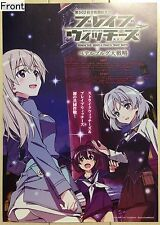 Brave Witches:The Great Petersburg Strategy Promotional Poster