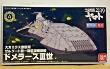 Star Blazers Yamato Battleship 2199 version - No.11 Garmillas Domelus Iii Class