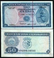 TIMOR 50 ESCUDOS P-27 1967 SHIP UNC PORTUGAL ADMIN.RARE SIGN CURRENCY MONEY NOTE