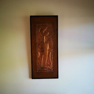 Vintage Mid Century Decorative Signed Central African Copper Wall Panel