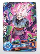 Dragon Ball HEROES Card SSJR Goku Black Prism Promo GDPJ-32 NOT FOR SALE NEW