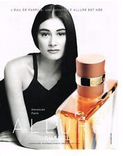 PUBLICITE ADVERTISING  1999    CHANEL eau de parfum Allure