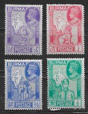 BURMA , MYANMAR ,1946 , GEORGE VI , SET OF 4 STAMPS , PERF , VLH