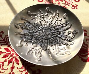 Gorgeous Mariposa Brillante Aluminum Decorative vintage  Bowl