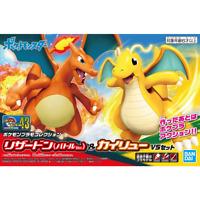 Pokémon The Movie Cramorant Phone Charm Strap Secrets Of The Jungle