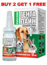 Gentaline Pet EAR Drops for all Animals Dog Cat Rabbits Birds Hourse Cow 10ml