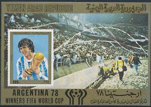 [P5385] Yemen 1980 Football good sheet very fine MNH