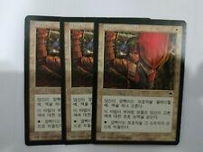 MTG 3X KOREAN TEMPEST FLICKERING WARD MAGIC THE GATHERING WHITE ENCHANTMENT