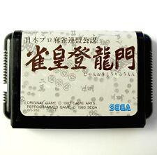 Rare Janou Touryuumon (JAP) Sega Megadrive - Game for Mega Drive NTSC Japan