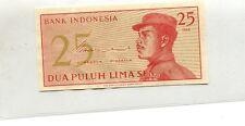 INDONESIA 1964 25 SEN STAR CURRENCY NOTE  CU 2387G