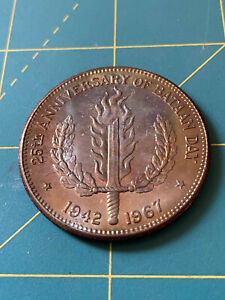 1967 Philippines Bataan Day Anniversary 1 Peso Silver Coin