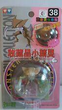 Auldey Tomy Pokemon #38 KABUTOPS & DOME FOSSIL Mini Figure Pocket Monsters 1998