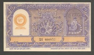 AOP India GANDHI 1967 Khadi hundi 10R unused