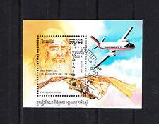 Cambodge état  bloc  Léonard de Vinci  de 1992   num:  BF 91  oblitéré