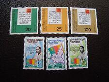camerún - sello yvert y tellier N° 369 a 374 n (cam1) stamp Camerún