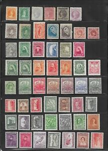 MD Canada and Areas, old stamps mint selection in 2 pictures No1