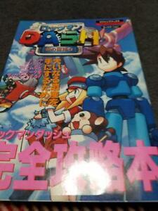 ROCKMAN DASH Guide w / Poster Megaman Legends Sony PS 1998 Book