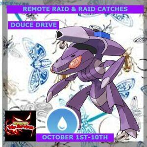 Pokemon Go Legendary Genesect Douse Drive Raid Catch OR Remote Raid
