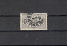 Svezia servizio Michel numero 2 B B timbrato (Europa: 7294)