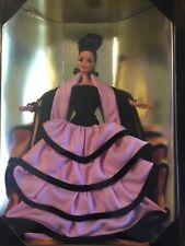 1996 Limited Edition Escada Barbie Doll Mattel New In Box Nrfb Upc # 07429915948