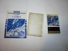 Zoom 909 Sega My Card SG-1000 SC-3000 SMS Japan import + manual US Seller
