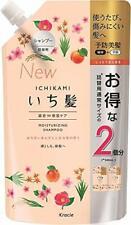 ☀Kracie ICHIKAMI Rich W Moisturizing Care Shampoo Refill 680ml