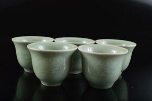 L7711: Japanese Kiyomizu-ware Celadon Cloud TEA CUP Senchawan 5pcs