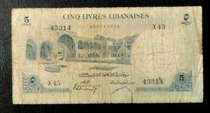 LEBANON 5 LIVRES 1959  RARE DATE-CHAMOUN -- BEIT ED DINE + CEDARS PREFIX-X