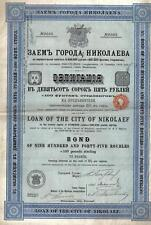 Russia bond City Nikolaev 1912 5% 945r £100 Uncancelled