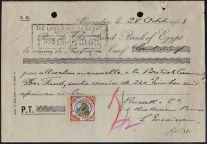 EGYPT-UNITED KINGDOM 1943 LAND BANK OF EGYPT IN ALEXAN.