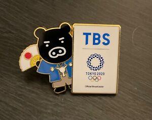Tokyo 2020 TBS TV JAPAN mascot  media pin
