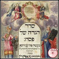 HEBREW - 13 Rare Old Manuscripts - HAGGADAH - SEFIRAT - COLOR miniatures -  DVD