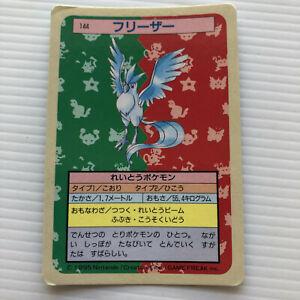 Articuno No. 144 - Topsun Pokemon Card Japanese Top Sun Blue Back 1995 RARE