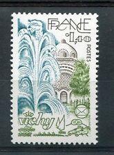 FRANCE - 1981 - timbre 2144, CONGRES PHILATELIQUE à VICHY, neuf**