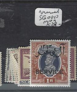 BR P.O. IN EASTERN ARABIA, MUSCAT (PP25060B)  ON INDIA KGVI SG O1-10   MOG