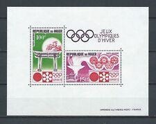 AFRIQUE NIGER - 1972 YT 8 - BLOC JEUX OLYMPIQUES - NEUF** MNH LUXE