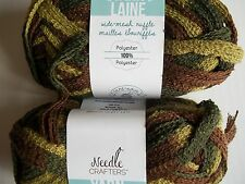 Needle Crafters Wide Mesh Ruffle yarn, Rio (camouflage), lot of 2 (15 yds each)