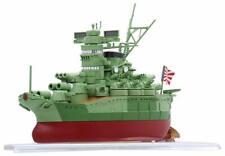 Fujimi TK01 Chibi-maru Kantai Fleet Battle Ship Yamato non-Scale Kit