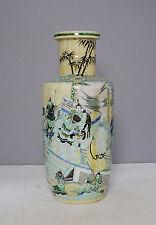Chinese  Wu-Cai  Porcelain  Vase       M1277