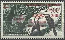 Timbre Oiseaux Sports JO Congo PA1 ** lot 16965