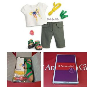 "American Girl Lea's Rainforest Hike Outfit for 18"" Doll NEW IN BOX hiking"