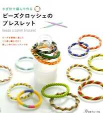 Fun Beaded Crochet Bracelets - Japanese Craft Book