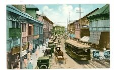 Manila Philippines -THE ESCOLTA- Postcard Trolley