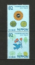 JAPAN 2018 50TH ANNIV. OF LABOR & SOCIAL SECURITY INSURANCE SYSTEM 2 STAMPS MINT