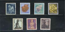 JAPAN 1989 NATIONAL TREASURE PLANTS & ANIMALS SERIES COMP. SET OF 7 STAMPS USED