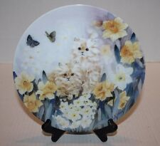 """Dancing Daffodils by Lily Chang 6th Issue The Petal Pals 8.25"""" Collector's Plate"""