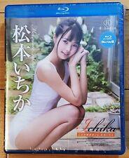New listing Ichika Maiden Okinawa Temptation Diary Ichika Matsumoto Limited Edition Blu-ray